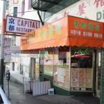 Capital Restaurant