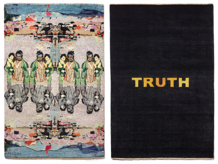 Two rugs from Sanctuary: Tammam Azzam, Untitled, 2017 and Marcos Ramírez Erre, Untitled, 2017. Courtesy the artists; photos: Robert Divers Herrick